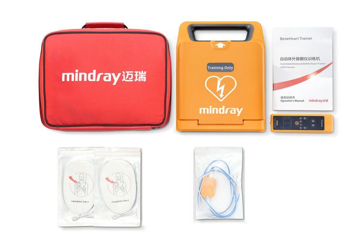 BeneHeart C1A Training Defibrillator Kit