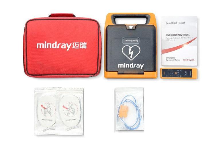 BeneHeart C2 Trainer Defibrillator Kit