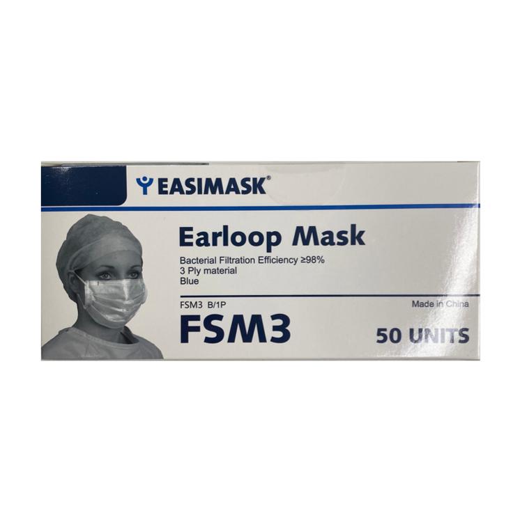 Easimask Earloop Face Mask - Box of 50
